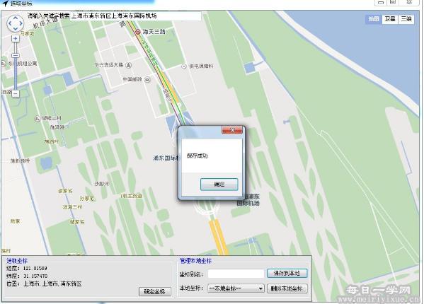 苹果手机虚拟定位软件Location12.2,无需越狱,附带超详细教程 电脑软件 第7张