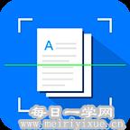文档扫描仪v4.4.2破解版,无限制一键扫描文档