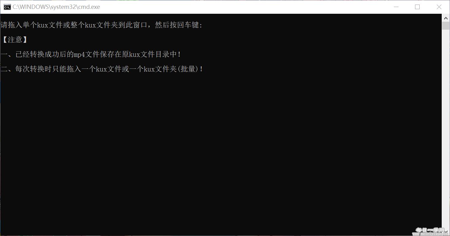 【平凡666】优酷1080P视频转码工具