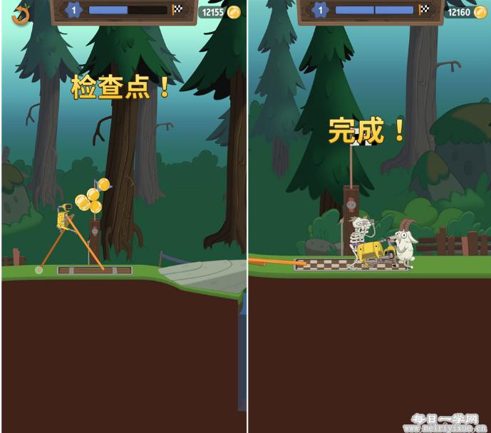 【安卓游戏】行走大师,汉化版,修改金币翻倍
