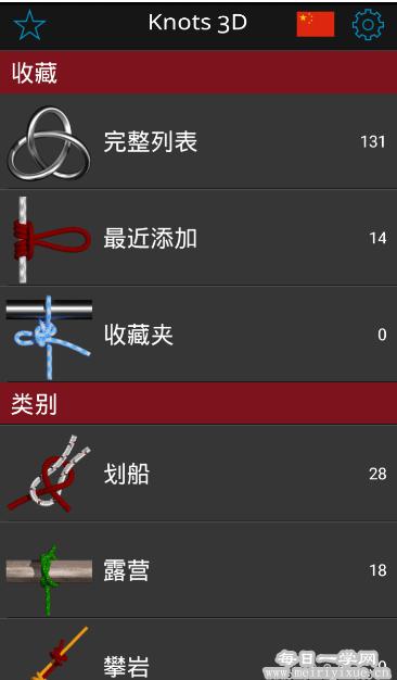 image.png Knots 3D结绳小游戏v5.9.8 游戏相关