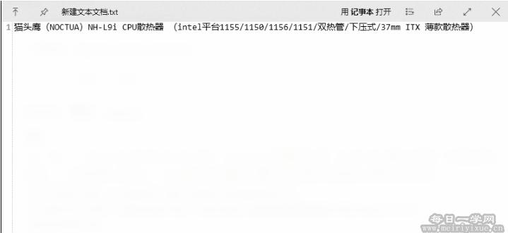 苹果电脑空格预览工具Windows版本(quicklook)