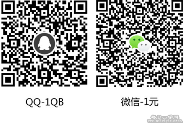image.png 和平精英老用户领1元+1QB 优惠福利
