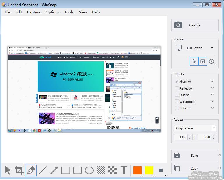 超级好用截图工具 WinSnap 5.1.2 绿色中文特别版