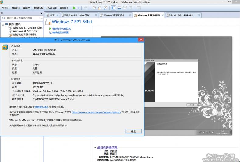 vmware全版本绿色精简版,含最新的Pro 15.1.0