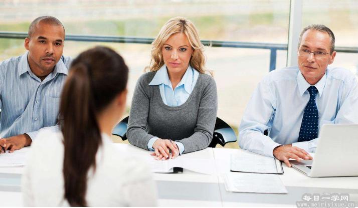 【每日一学】面试回答问题的技巧:求职面试时的自杀式回答