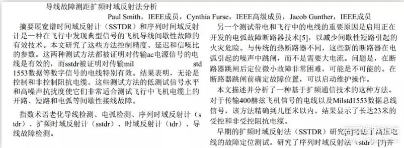 免费PDF、word文档翻译工具 电脑软件 第8张