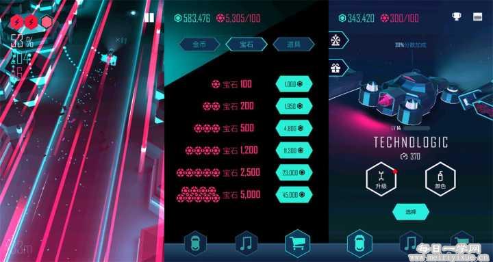 【破解游戏】电音超跑最新版,拼手速的时候到了 手机应用 第1张