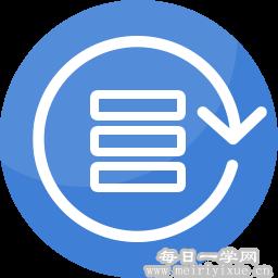 【平凡666】Ashampoo Backup Pro 11 强大的系统备份工具