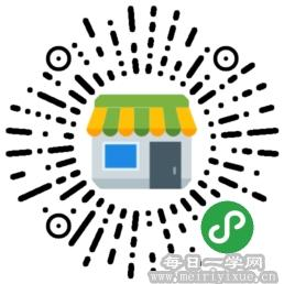 【ios】AppStore每日限免游戏软件推荐小程序,超级好用
