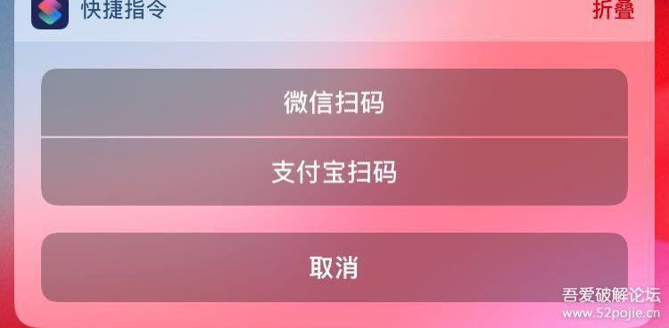 【转】苹果捷径推荐 手机应用 第3张