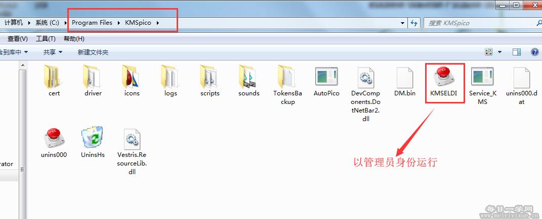 【看着手指的人】Windows系统&office办公软件一键激活工具超详细超全的教程 软件教程 第6张