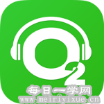 安卓氧气听书v5.5.3破解版,无需vip免费畅听所有内容