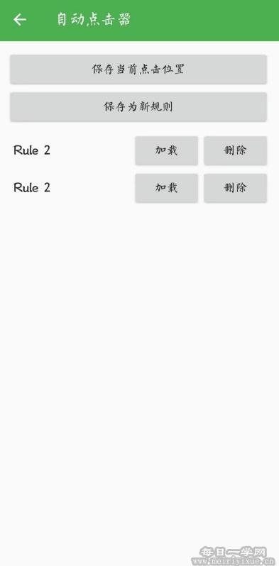 王者荣耀金币教程,无需root 游戏相关 第5张