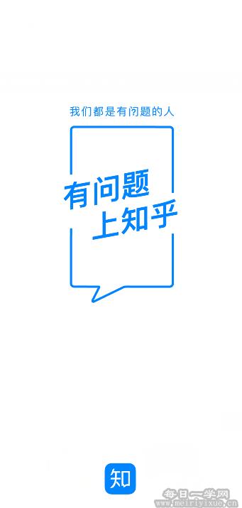 知乎谷歌版v6.7.0,清爽无广告 手机应用 第1张