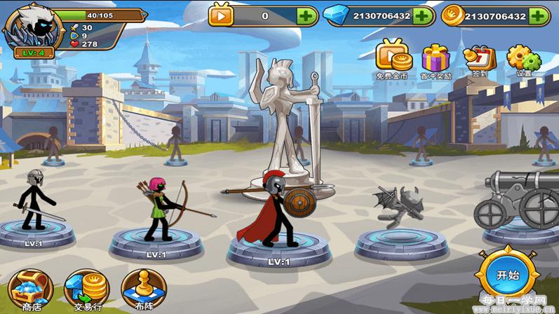 【破解游戏】我是大剑士,无限金币钻石 手机应用 第1张