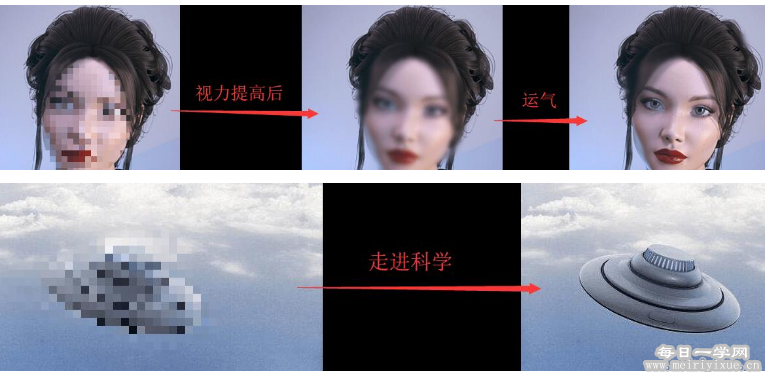 image.png Javplayer一款可以去视频马赛克的工具 电脑软件