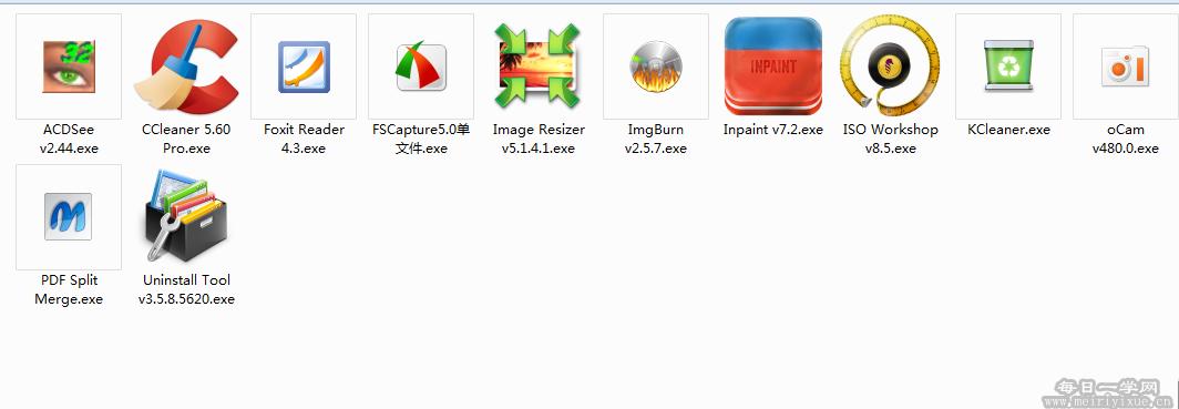 image.png 12款神器合集,含PDF编辑阅读、系统软件清理、相片工具 电脑软件
