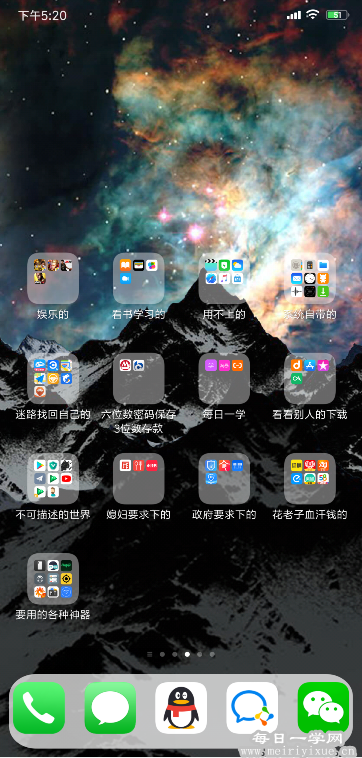 3D壁纸汉化破解版v4.02最新版 手机应用 第1张