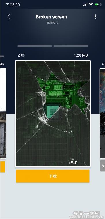 3D壁纸汉化破解版v4.02最新版 手机应用 第3张