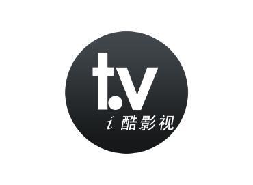 【盒子应用】i酷影视v1.2.3,速度快,画质好的电视盒子影音应用