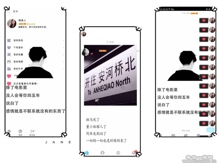 安卓美化版QQ,超多版本,带预览图 手机应用 第1张