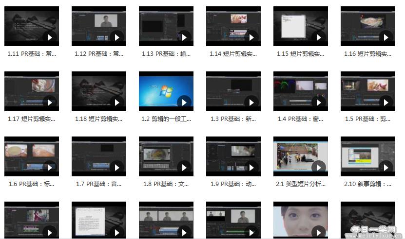 image.png 短片剪辑与创作全流程,全套教程加素材 资源下载