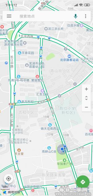 Bmap地图 v6.5,集百度地图和高德地图于一体! 手机应用 第3张