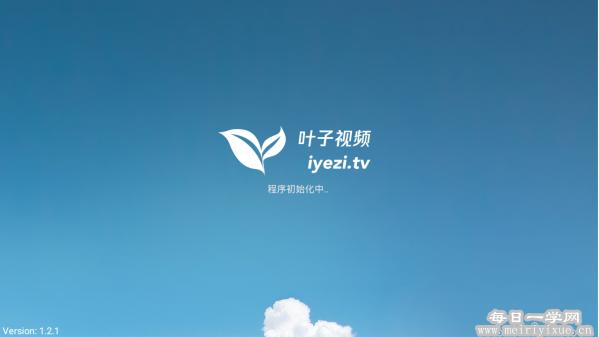 【盒子应用】叶子TV 1.2.1最新破解版,所有会员内容免费看 盒子应用 第1张