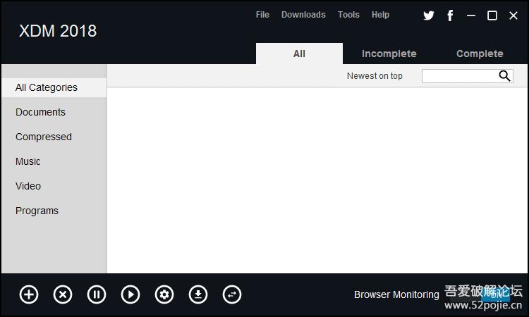 XDM 2018超强的网页下载插件,百度网盘、视频、音乐一键嗅探下载 电脑软件 第3张