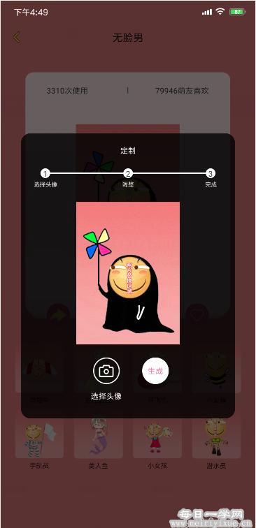 咪萌桌面宠物v9.9.9会员版,在手机桌面养宠物 手机应用 第2张