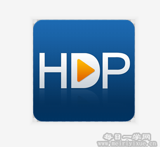 HDP高清电视直播软件V3.3.3