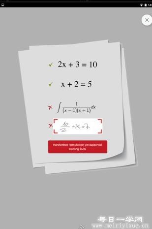 拍照数学计算器photomath v5.2.0专业中文版 手机应用 第2张