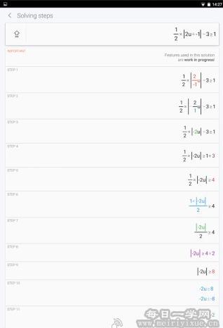 拍照数学计算器photomath v5.2.0专业中文版 手机应用 第4张