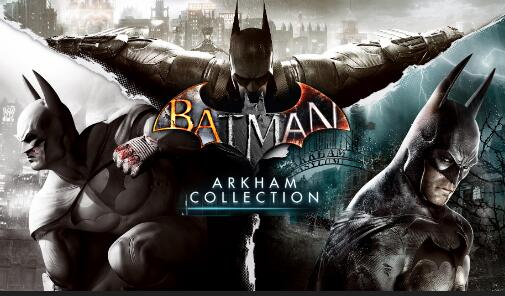 Epic喜加一,免费领蝙蝠侠系列游戏