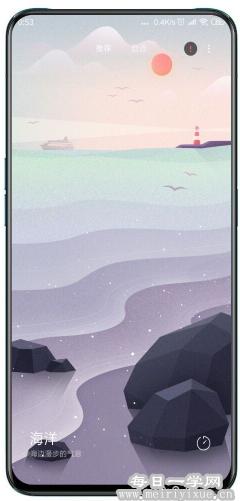 小米白噪音,一款听风听雨听海的软件,助你安心睡眠 手机应用 第2张