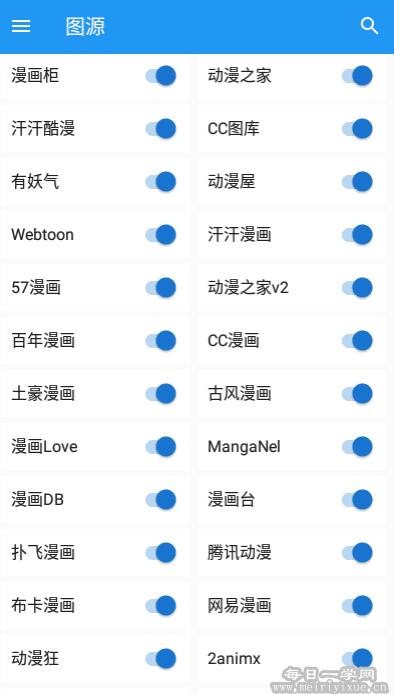 【安卓】CimocV1.5.0beta2版,漫画搜索神器,支持市场三十多家漫画平台,可看付费 手机应用 第3张