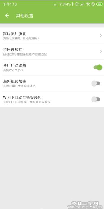 【安卓】更新:哔哩哔哩动画v5.53.0完美破解版,解除会员限制,去除广告 手机应用 第4张