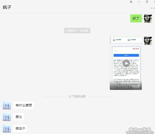 【原创】每日QQ名片赞,日轻松领5000+QQ赞 手机应用 第4张