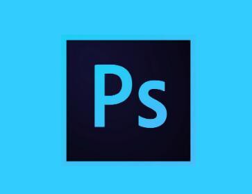 Adobe Photoshop CC2019绿色修改版,解压直接可用