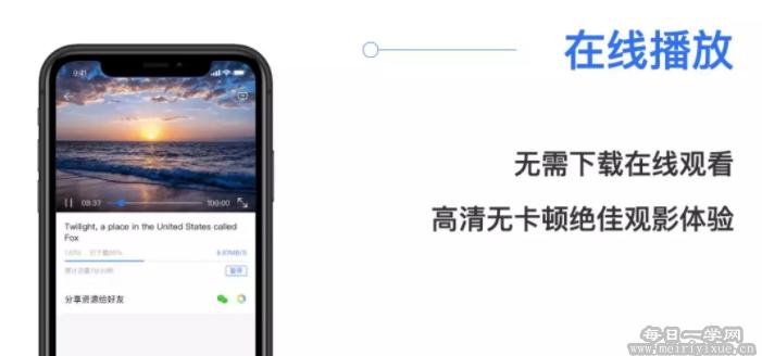 苹果ios手机迅雷替代软件、ios磁力链接下载神器(全网独此一家) 手机应用 第7张