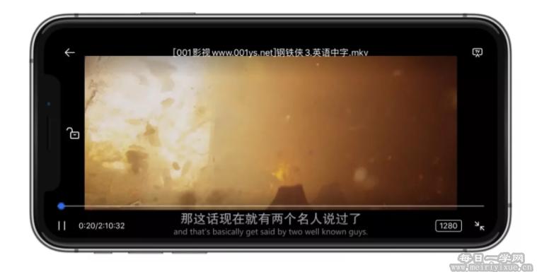 苹果ios手机迅雷替代软件、ios磁力链接下载神器(全网独此一家) 手机应用 第8张