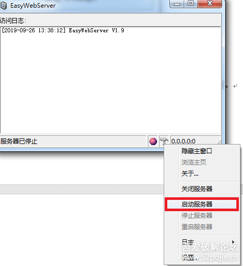 【搬砖】Aria2 Tools+Aria2启动器+EasyWebSvr客户端+Motrix+Aria2-AriaNg便携版  电脑软件 第29张