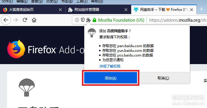 【搬砖】Aria2 Tools+Aria2启动器+EasyWebSvr客户端+Motrix+Aria2-AriaNg便携版  电脑软件 第81张
