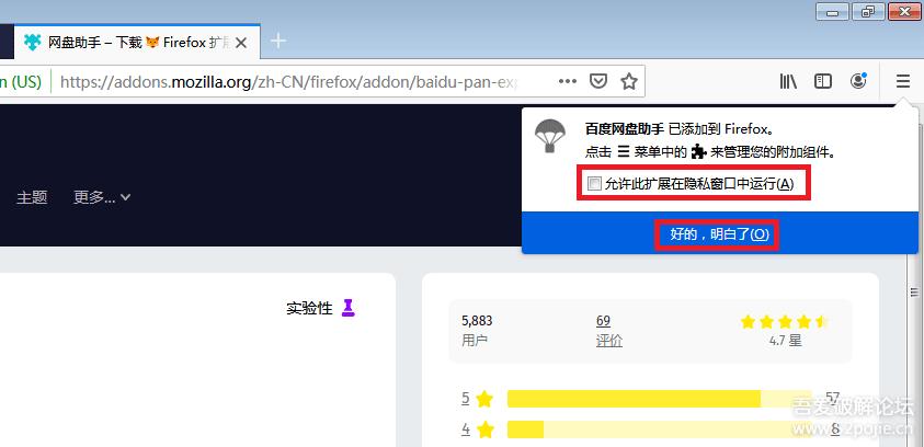 【搬砖】Aria2 Tools+Aria2启动器+EasyWebSvr客户端+Motrix+Aria2-AriaNg便携版  电脑软件 第82张