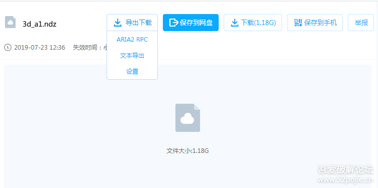 【搬砖】Aria2 Tools+Aria2启动器+EasyWebSvr客户端+Motrix+Aria2-AriaNg便携版  电脑软件 第86张