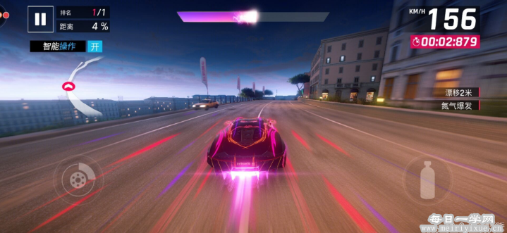 狂野飙车9竞速凌云漂移无限氮气1.4.0破解版 游戏相关 第4张