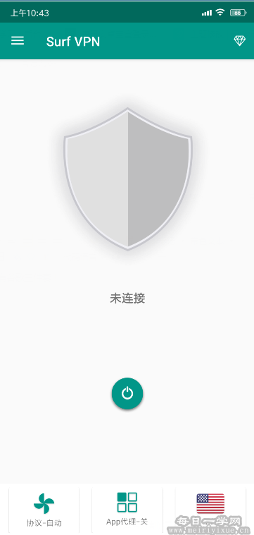 老王和surf的最新可用版ti子 手机应用 第2张