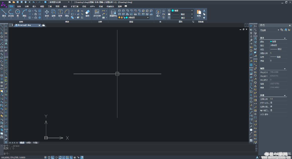 中望CAD2020机械版破解版 电脑软件 第2张
