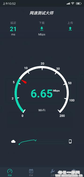 网速测试大师v5.12去广告版,实时检测你的无线网质量 手机应用 第2张